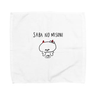 メグミックスの鯖の味噌煮コットン Towel handkerchiefs