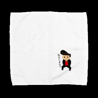 LANDSの北九弁のヤンキーくん Towel handkerchiefs