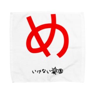 いけない楽園 めしべ先生 Towel handkerchiefs