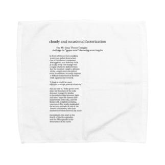 ひとりふたり Towel handkerchiefs