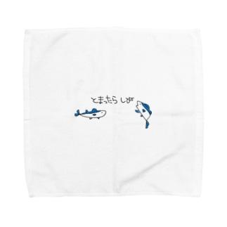 君は止まったら死んでしまうマグロ Towel handkerchiefs