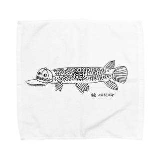 バレンシアガー Towel handkerchiefs
