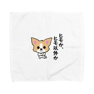 ヒモか Towel handkerchiefs