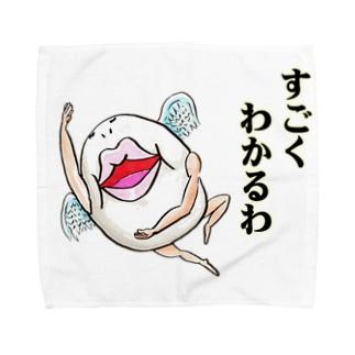 すごくわかるわ! Towel handkerchiefs