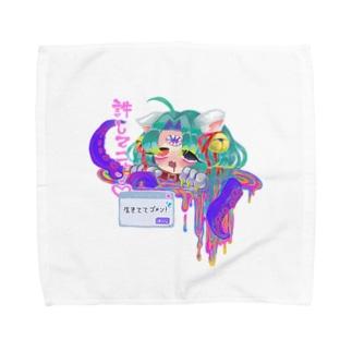 希死念慮ニャン♡ Towel handkerchiefs