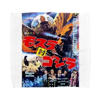 『 モスラ対ゴジラのポスター 』 Towel handkerchiefs