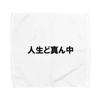 ノリノリシリーズ 人生ど真ん中 Towel handkerchiefs