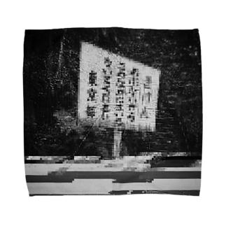 バグった世の中。(モノクロ) Towel handkerchiefs