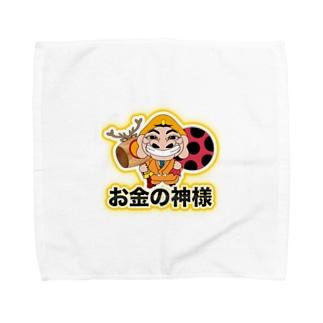 お金の神様(ロゴ入り) Towel handkerchiefs