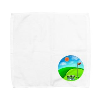 第25回親交会 Towel handkerchiefs