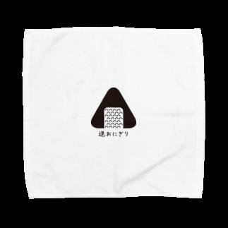 AmberToneの逆おにぎり Towel handkerchiefs