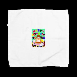 asahiyoruaのハッピーバースデー🎉 Towel handkerchiefs