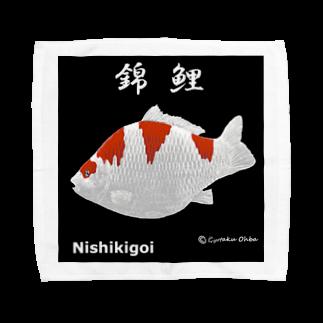G-HERRING(鰊;鮭;公魚;Tenkara;SALMON)の錦鯉!【NISHIKIGOI】 あらゆる生命たちへ感謝をささげます。 Towel handkerchiefs