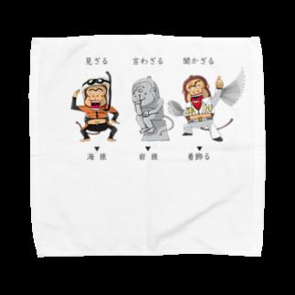 へっぽこ工房のおサルのやば蔵 Towel handkerchiefs