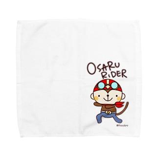 おサルライダー Towel handkerchiefs