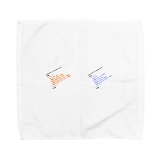 つぶやきXMLダブル Towel handkerchiefs