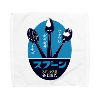 レトロスプーン Towel handkerchiefs