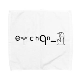 ᵉ⚚ᶜʰᑫⁿ-𓁟のᵉ⚚ᶜʰᑫⁿ-𓁟 ブラック Towel handkerchiefs