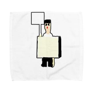サンドイッチの兵隊 Towel handkerchiefs