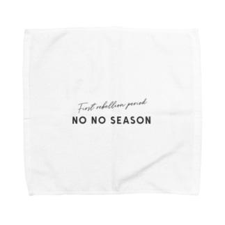 NO NO SEASON 〜イヤイヤ期〜 Towel handkerchiefs