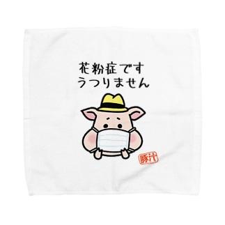 豚汁兄弟ぷぅ花粉症2 Towel Handkerchief