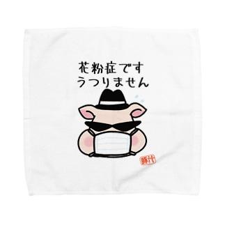 豚汁兄弟Boo花粉症2 Towel Handkerchief