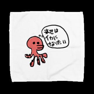 おさかなちゃんのわりと使えるイカのたこ Towel handkerchiefs