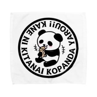 金に汚い子パンダ野郎 Towel handkerchiefs