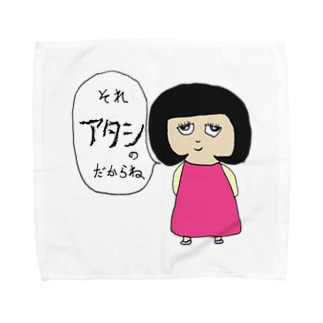 たぶんおとなしめの、かえでちゃん Towel handkerchiefs