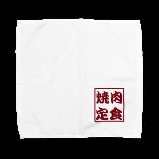 アメリカンベースの焼肉定食 Towel handkerchiefs