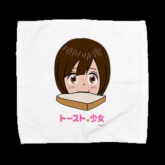 ハップのトースト少女 Towel handkerchiefs