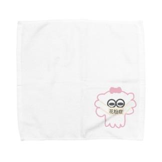 花粉症の未確認生物もこもこ Towel handkerchiefs
