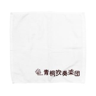 青桐吹奏楽団オリジナルグッズ Towel handkerchiefs