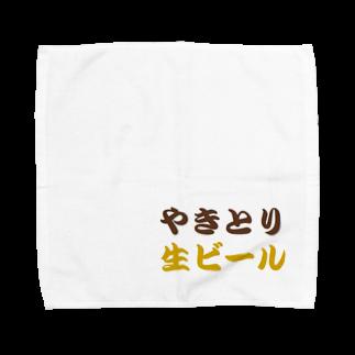 アメリカンベースのやきとり 生ビール Towel handkerchiefs