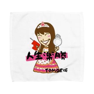 TOMOE姫の熟語シリーズ【人生楽勝】 Towel handkerchiefs