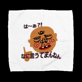 tomcatの変なオッチャン Towel handkerchiefs