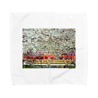 2020 WORLD TOP ARTIST modern art SHION world top photographer most expensive artの2020 WORLD TOP NEWS Most Famous Person Artist TOP MODEL best photographer tokyo Most Expensive Art Photo FREE AUCTION Lei Shionz world-union-market.com 世界 トップアーティスト オークション 現代アート © Earth Community デザイナー ランキング トップブランド 写真 アート 世界の現代アート worldnewscommunity.com Towel handkerchiefs