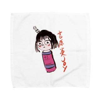 吉原炎.JOY(コケシ) Towel Handkerchief