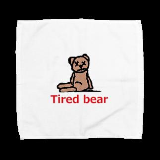 アメリカンベースのTired bear 疲れたぬいぐるみ Towel handkerchiefs