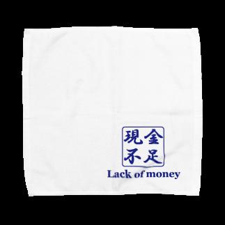 アメリカンベースの金欠 貧乏 Towel handkerchiefs