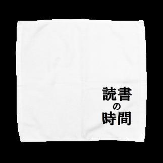 アメリカンベースの読書の時間 Towel handkerchiefs