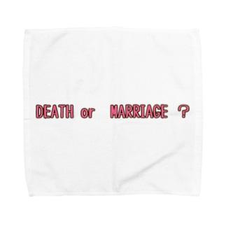 死ぬか結婚して? Towel handkerchiefs