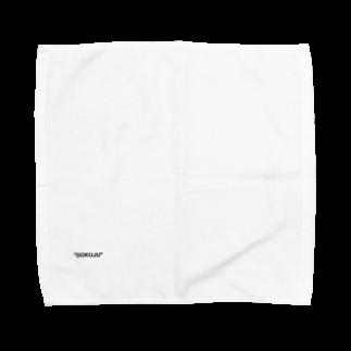 "Dokujuのタオルハンカチ ""DOKUJU"" Towel handkerchiefs"
