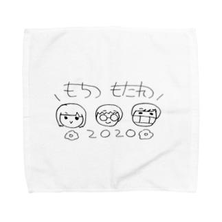 在処のお絵かき Towel handkerchiefs