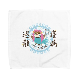 アマビエりんちゃん「疫病退散」 Towel handkerchiefs