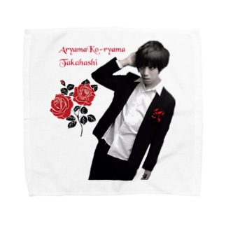 ありゃまこ〜りゃま高橋・公式グッズ Towel handkerchiefs