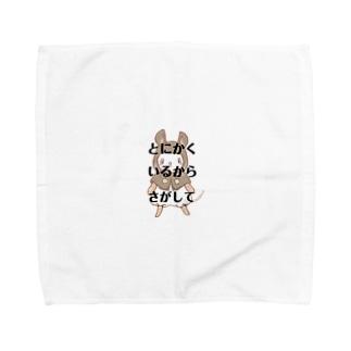 探して欲しいパンダマウス頭巾 Towel Handkerchief