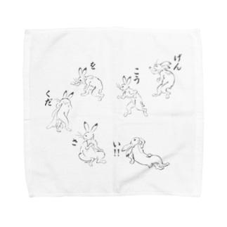 げんこうをください!! Towel handkerchiefs