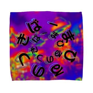 Bar真昼の月サイケデリックなやつ Towel handkerchiefs