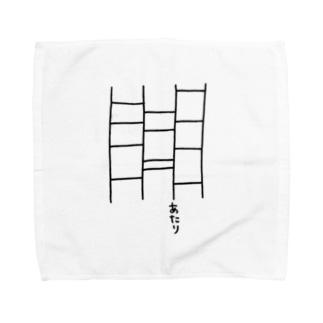 あみだくじ Towel handkerchiefs